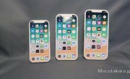 Buone notizie per iPhone 9: il coronavirus non farà ritardare la produzione di chip A14 e 5G, secondo Digitimes