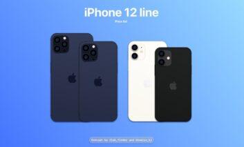 iPhone 12 - Svelati i possibili prezzi di lancio