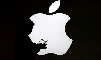 Apple ONE: In arrivo pacchetti di servizi scontati