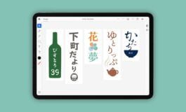 Adobe porta Illustrator su iPad