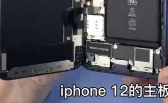 iPhone 12, il primo teardown mostra come Apple ha reso il dispositivo così fino